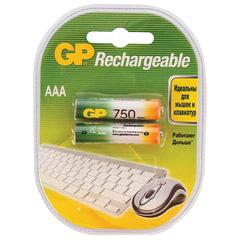 Батарейки аккумуляторные GP, AAA, Ni-Mh, 750 mAh, комплект 2 шт., в блистере