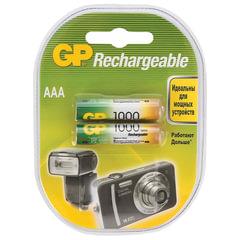 Батарейки аккумуляторные GP, AAA, Ni-Mh, 1000 mAh, комплект 2 шт., в блистере