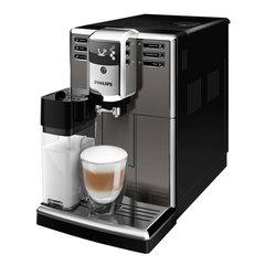 Кофемашина PHILIPS EP5064/10,1850 Вт, 15 бар, объем 1,8 л,емкость для зерен 250г, авто капучинатор