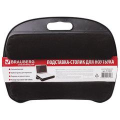 Подставка-столик с мягкими подушками, для ноутбука и творчества BRAUBERG, 430х330 мм, черный