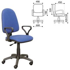 """Кресло """"Престиж"""", регулируемая спинка, с подлокотниками, черно-синее, В-12"""