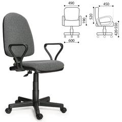 """Кресло """"Престиж"""", регулируемая спинка, с подлокотниками, серое"""
