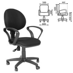 """Кресло """"Офисное №1"""", СН 682, с подлокотниками, черное"""