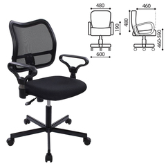 Кресло CH-799M (CH-799AXSN) с подлокотниками, черное