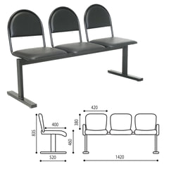 """Кресло для посетителей трехсекционное """"Тройка"""", 835х1420х520 мм, черный каркас, черный кожзам, СМ 91-03 К01"""