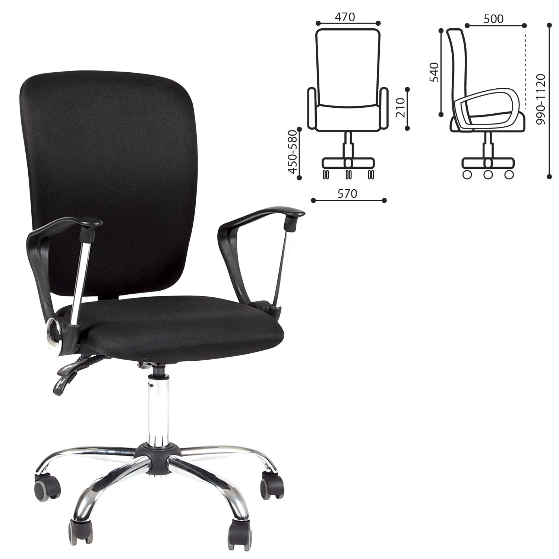 Кресло СН-9801, с подлокотниками, хром, черное