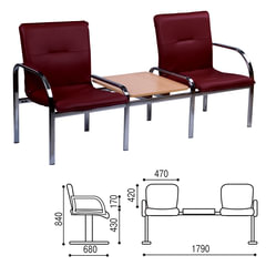 """Кресло для посетителей двухсекционное, со столом, """"Staff 2T"""", хром, кожзаменитель бордовый"""
