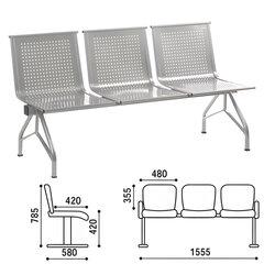 """Кресло для посетителей трехсекционное """"Стилл"""", 785х1555х580 мм, серебристое, СМ86/2-03"""