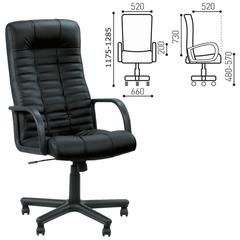 """Кресло офисное """"Atlant"""", кожа, черное"""