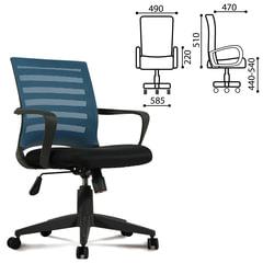 """Кресло BRABIX """"Carbon MG-303"""", с подлокотниками, комбинированное черное/голубое"""