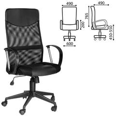 """Кресло """"Оксфорд"""", с подлокотниками, черное, ткань TW / кожзам"""