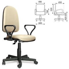 """Кресло """"Престиж"""", регулируемая спинка, с подлокотниками, кожзам, бежевое"""