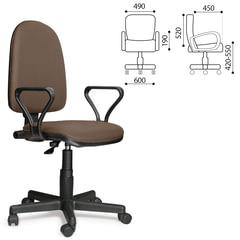 """Кресло """"Престиж"""", регулируемая спинка, с подлокотниками, светло-коричневое"""