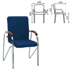 """Кресло для приемных и переговорных """"Samba"""", деревянные накладки, хромированный каркас, кожзам, синий"""