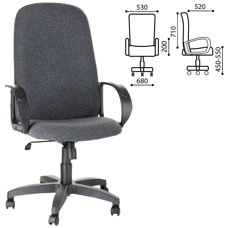 """Кресло офисное """"Фаворит"""", СН 279, высокая спинка, с подлокотниками, серое"""