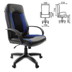 """Кресло офисное BRABIX """"Strike EX-525"""", экокожа черная, ткань черная/синяя, TW"""