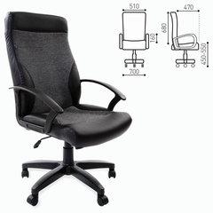 """Кресло офисное BRABIX """"Trust EX-535"""", экокожа черная, ткань серая, 531383"""
