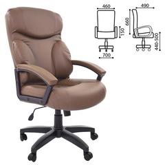 """Кресло офисное BRABIX """"Vector EX-559"""", экокожа """"премиум"""", бежевое"""