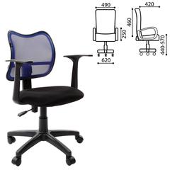"""Кресло оператора BRABIX """"Drive MG-350"""", с подлокотниками, комбинированное черное/синее, TW"""