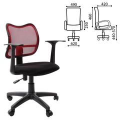 """Кресло оператора BRABIX """"Drive MG-350"""", с подлокотниками, комбинированное черное/бордовое, TW"""
