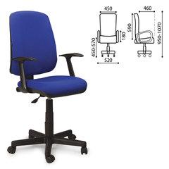 "Кресло BRABIX ""Basic MG-310"", с подлокотниками, синее, KB"