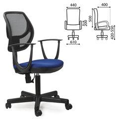"""Кресло BRABIX """"Flip MG-305"""", до 80 кг, с подлокотниками, комбинированное синее/черное, TW"""