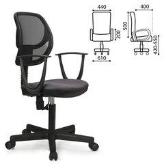 """Кресло BRABIX """"Flip MG-305"""", до 80 кг, с подлокотниками, комбинированное серое/черное, TW"""
