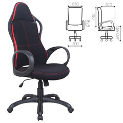 """Кресло офисное BRABIX PREMIUM """"Force EX-516"""", ткань, черное/вставки красные"""