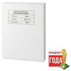 Пленки-заготовки для ламинирования BRAUBERG, комплект 100 шт., для формата А5, 150 мкм