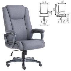 """Кресло офисное BRABIX PREMIUM """"Solid HD-005"""", нагрузка до 180 кг, ткань, серое"""