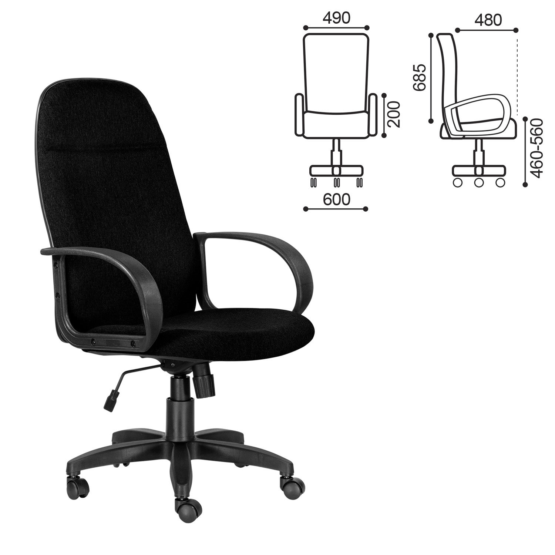 """Кресло офисное """"Эквадор"""", CH 312, ткань, черное"""