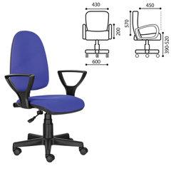 """Кресло BRABIX """"Prestige Ergo MG-311"""", регулируемая эргономичная спинка, ткань, черно-синее, 531876"""