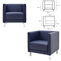 "Кресло мягкое ""Атланта"", ""М-01"", 700х670х715 мм, c подлокотниками, экокожа, темно-синее"