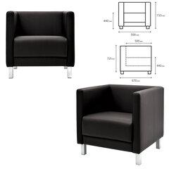 "Кресло мягкое ""Атланта"", ""М-01"", 700х670х715 мм, c подлокотниками, экокожа, черное"