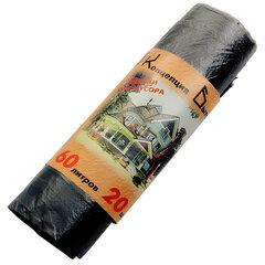 Мешки для мусора 60 л, черные, в рулоне 20 шт., ПНД, 10 мкм, 60х72 см, стандарт, КОНЦЕПЦИЯ БЫТА
