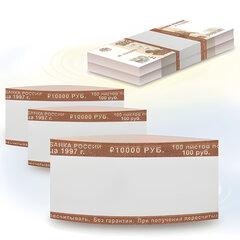 Бандероли кольцевые, комплект 500 шт., номинал 100 руб.