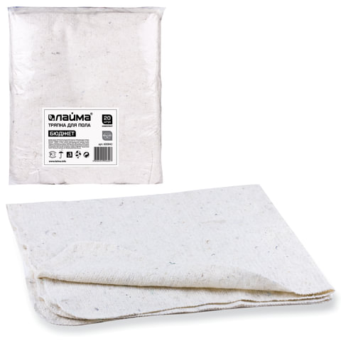 Тряпки для мытья пола ЛАЙМА бюджет, комплект 20 шт., 100х80 см, 80% хлопок, 20% полиэфир, 190 г/м2