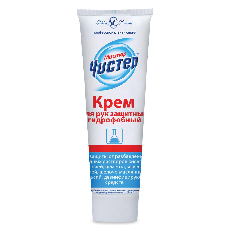 Крем защитный 100 мл, МИСТЕР ЧИСТЕР, гидрофобный, от раствора солей, кислот, щелочей