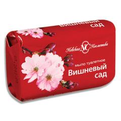 """Мыло туалетное 90 г, """"Вишневый сад"""" (Невская косметика), 10537/10180"""