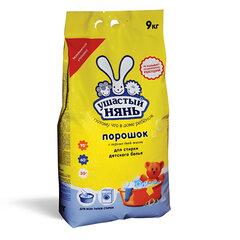 Стиральный порошок для всех типов стирки 9 кг, УШАСТЫЙ НЯНЬ, 01016