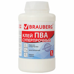 Клей ПВА BRAUBERG, 1 кг, суперпрочный (керамика, ткань, кожа, дерево, бумага, картон), 600984