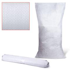 Мешки полипропиленовые до 50 кг, комплект 10 шт., 105х55 см, вес 80 г, без вкладыша, белые