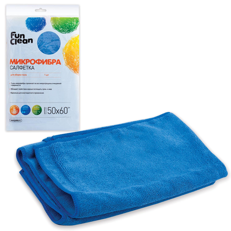 Тряпка для мытья пола, микрофибра, 50х60 см, FUN CLEAN