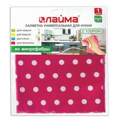 Салфетка универсальная для кухни, микрофибра с узором (розовая в горошек), 40х40 см, ЛАЙМА, 601254