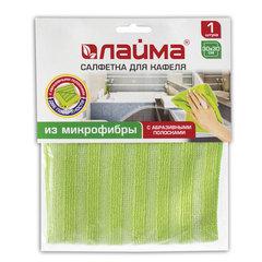 Салфетка для кафеля ЛАЙМА, микрофибра, абразивные полосы, двусторонняя, 30х30 см, зеленая, ЛАЙМА, 601255