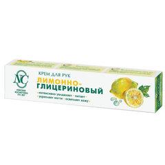 """Крем для рук 50 мл, НЕВСКАЯ КОСМЕТИКА """"Лимонно-глицериновый"""", увлажняющий и питающий"""