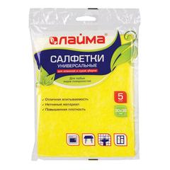 Салфетки универсальные, 30х38 см, комплект 5 шт., 90 г/м2, вискоза (ИПП), желтые, ЛАЙМА, 601562