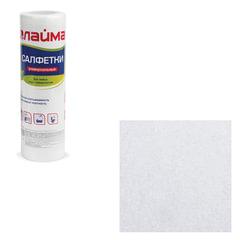 Салфетки универсальные в рулоне, 30 штук, 25х30 см, вискоза (спанлейс), 45 г/м2, ЛАЙМА
