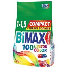 """Стиральный порошок-автомат 1,5 кг, BIMAX (Бимакс) """"Color"""""""