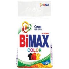 Стиральный порошок-автомат 3 кг, BIMAX Color (Бимакс Колор)